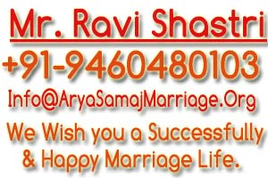 Arya Samaj Intercaste Marriage Delh,Interreligion Marriage Certificate Noida