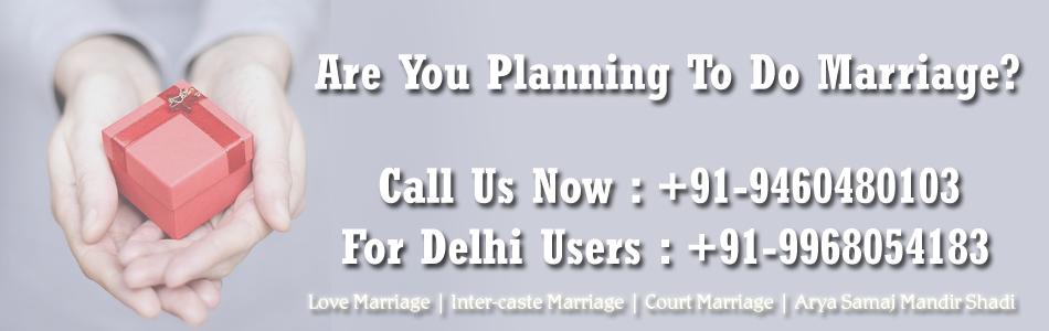 Court Marriage-The Special Marriage Act-1954