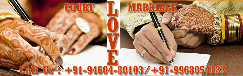 Court Love Marriage