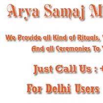 Arya Samaj Marriage Delhi Jaipur Call now